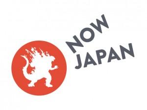 nowJapan-2016-logo